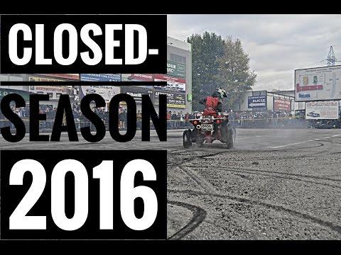 Closed-Seasone 2016 Brp_шники
