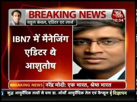 Managing director of IBN7 to join AAP