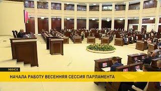 Parlament bahor majlisi ochiladi: deputatlar qonun loyihalarini 40 ko'rib chiqamiz