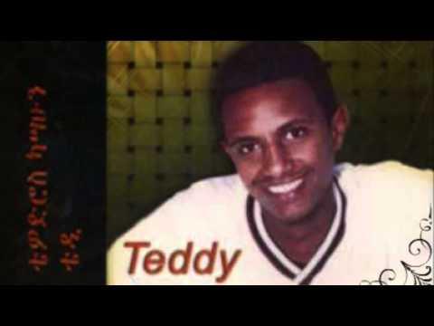 Teddy Afro - Wub Aleme