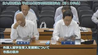 北九州市議会平成29年度決算特別委員会 第1分科会 公明党 thumbnail