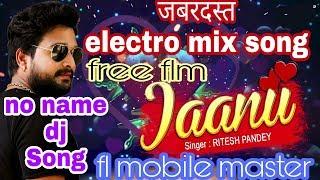 Jaanu Dil Tod Ke Tu Chal Jaibu Ka।।Ritesh Pandey dj mix song