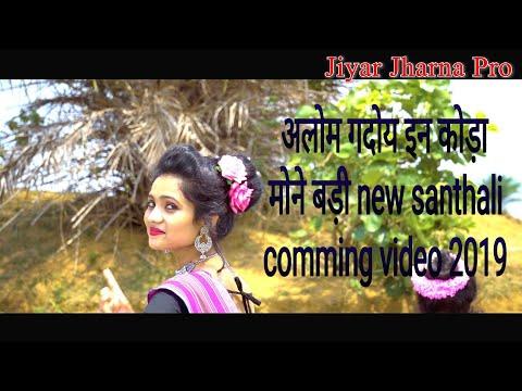 KIYA JHARNA DADI GHAT.......BALIRAM&NAMITA//NEW SANTHALI VIDEO 2019//