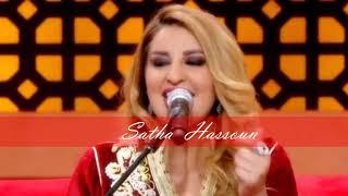 شذى حسون _ تريلا ( اغنية سودانيه ) | Shatha Hassoun