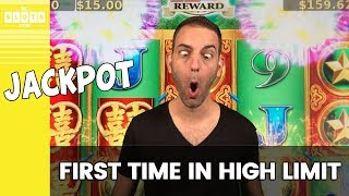 💰 JACKPOT! My First In High Limit! ✦ BCSlots