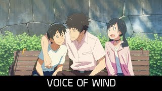 Voice of Wind - RADWIMPS (Movie Edit) | Weathering With You【Thai Sub】