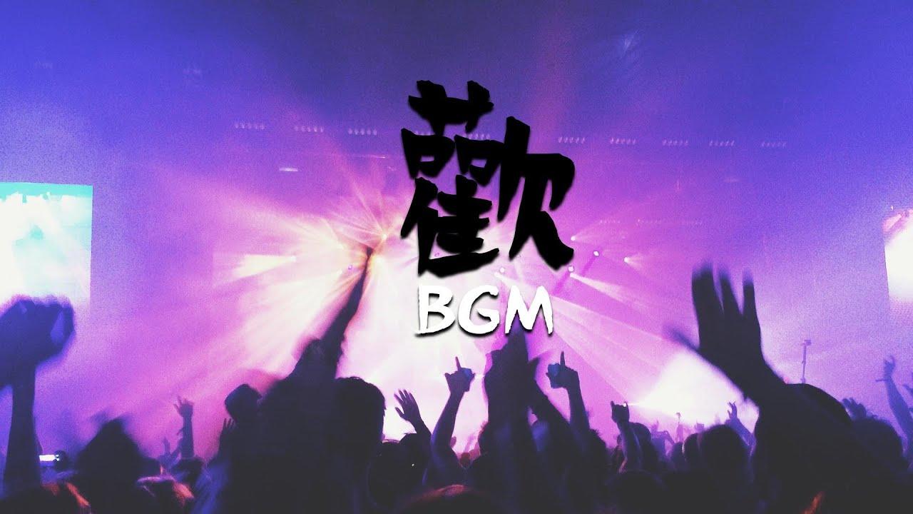 背景音樂 無版權音樂 免費音樂 BGM音樂下載 歌名: Feel Nice 作者: Rick Steel   雷鬼   開心音樂 - YouTube