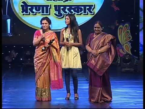 DD Sahyadri Prerna Awds Supriya (mother) & Shriya Pilganokar(Daughter)