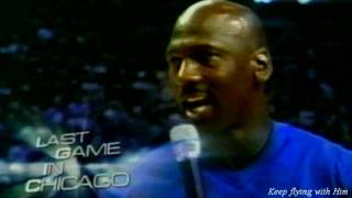 His airness video