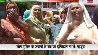 Kashmir: DSP lynched by mob outside Srinagar Mosque