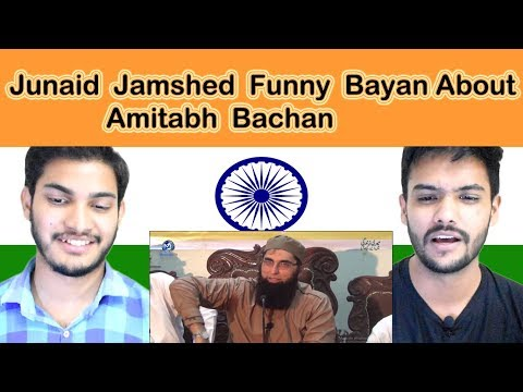 Indian reaction on Junaid Jamshed Funny Bayan About  Amitabh Bachan | Swaggy d
