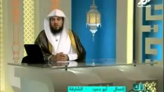 قبل زوجته في نهار رمضان وحصل معه إنزال فماذا عليه ؟ د  محمد العريفي