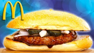 McDonalds McRib BBQ Rib Sandwich | Homemade Hack
