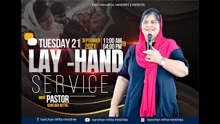 TUESDAY LAY HAND SERVICE (REBROADCAST )    21 SEPTEMBER 2021    KANCHAN MITTAL MINISTRIES