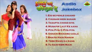 Dulhan Chahi Pakistan Se - Full Audio Songs Jukebox | Bhojpuri Movie | Pradeep Pandey