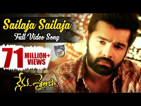 Sailaja Sailaja Full Video Song | Nenu Sailaja Movie | Ram Pothineni | Keerthi Suresh | DSP