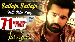 Sailaja Sailaja Full Video Song | Nenu Sailaja Telugu Movie | Ram | Keerthi Suresh | Devi Sri Prasad(Sailaja Sailaja full video song from Nenu Sailaja Telugu movie, ft Ram and Keerthi Suresh. Music composed by Devi Sri Prasad and directed by Kishore ..., 2016-02-26T13:30:18.000Z)