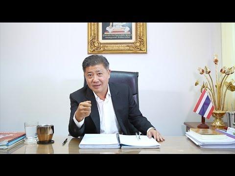 ฝ่าวิกฤติวงการแพทย์แผนไทย 1