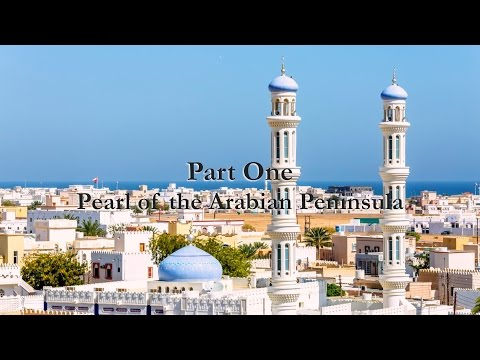 Oman LNG documentary - From Strength to Strength - Part One