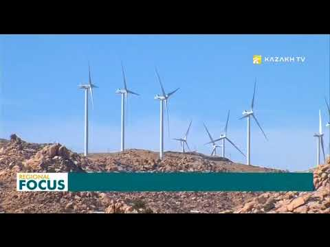 Central Asia's first auction of renewable energy sources will be held on May 23 in Kazakhstan