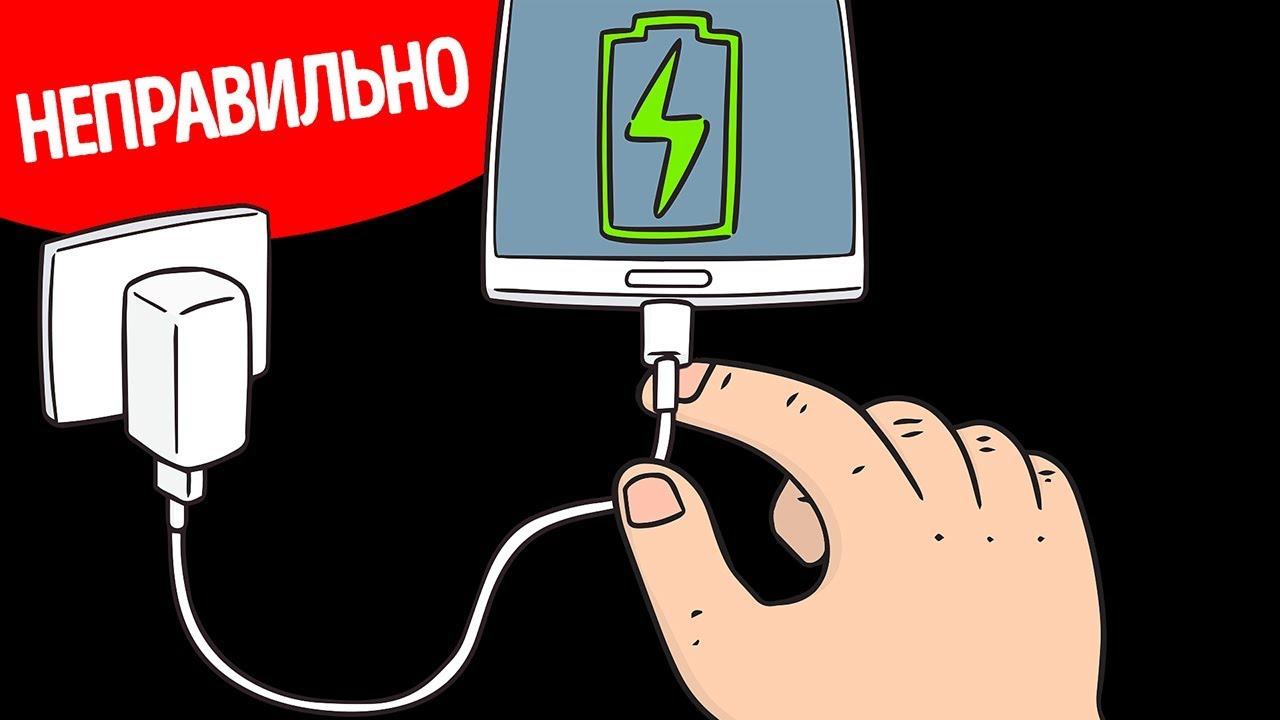 10+ хитростей, чтобы перестать ломать провода от зарядки