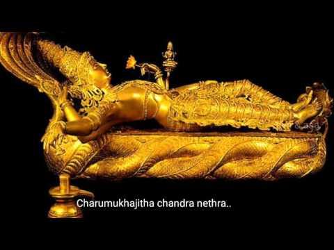 Padmanabha Pahi song with title..Yuvvh