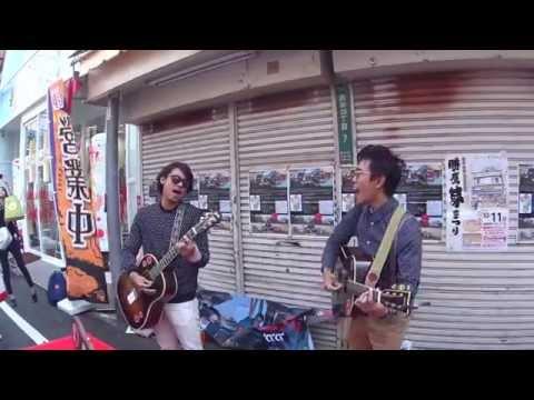 SanQ Band Kaze no Tabibito  เพื่อนร่วมทาง  Friendship 1st in Nishizin chuo syotengai Fukuoka