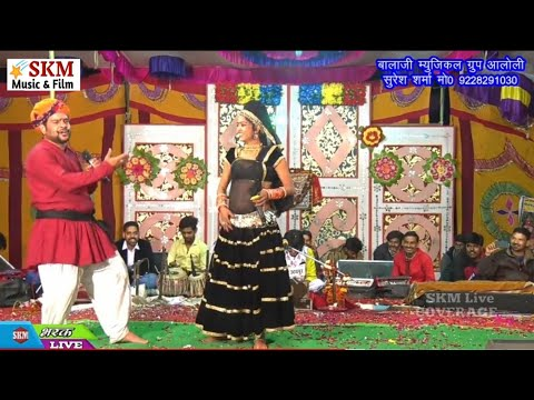हंसा रंगीली !! ने लगादी रमेश कुमावत की वाट !! Hansa Rangili And Ramesh Kumawat !! भरक Live 2019