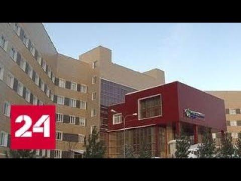 Красноярский перинатальный центр погряз в коррупции - Россия 24