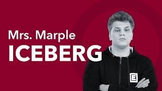 Mrs. Marple | Iceberg: «Проводил время с Virtus.pro, чтобы своровать успех»