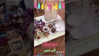 العيد فرحه والفرحه ما تكمل بدون زفين