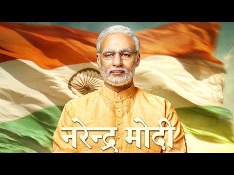 Narendra Modi Movie First Look | Vivek Oberoi | Narendra Modi Biopic Mp3