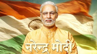 Narendra Modi Movie First Look | Vivek Oberoi | Narendra Modi Biopic