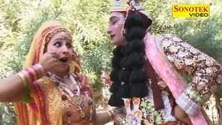 Hindi Krisha Bhajan- Sachi Bata Nandlala | Radha Ke Pyare Mohan