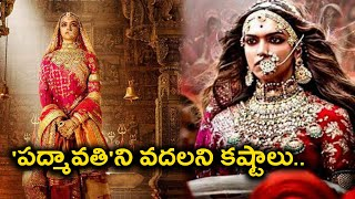 Padmavati Controversy: Deepika Padukone Trolled Again | Oneindia Telugu