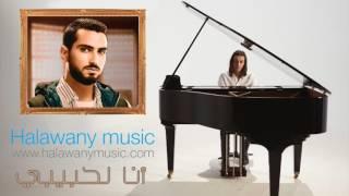 مصطفى الحلواني -