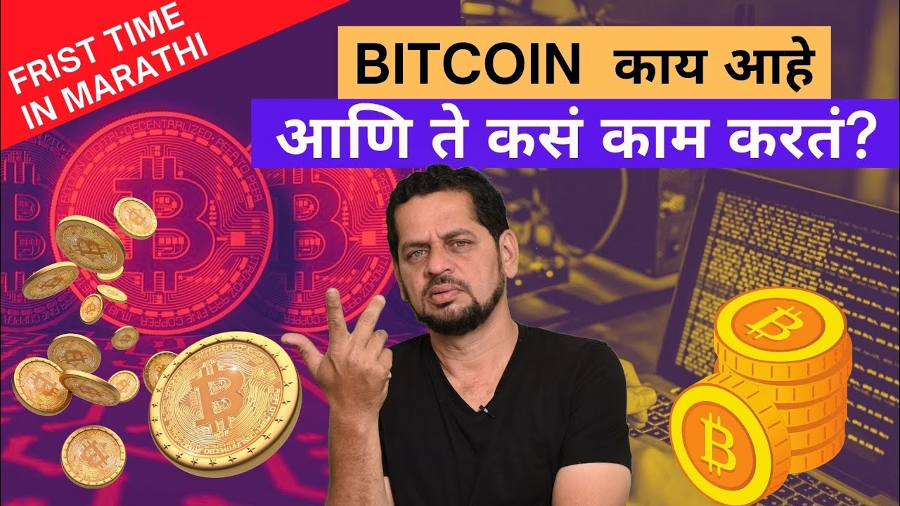 quanti satoshi fa 1 bitcoin