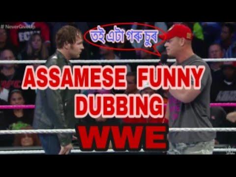Assamese  funny ||| Dubbing ||| Wwe 2018