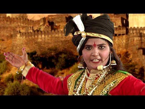 Mado Ki Ladai Part 2 / Alha Udal Story / Baap Ka Badla / Sheelu Singh Rajput - 9452489229