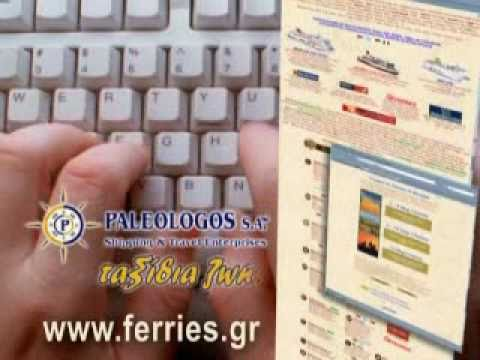 Paleologos s.a. Shipping & Travel Enterprises. Greek ferries online booking