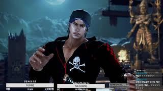 Tekken 7 maddogjin (hwoarang) VS eyemusician (yoshimitsu) 철권7 광견진 (화랑) VS 아이뮤지션 (요시미츠)