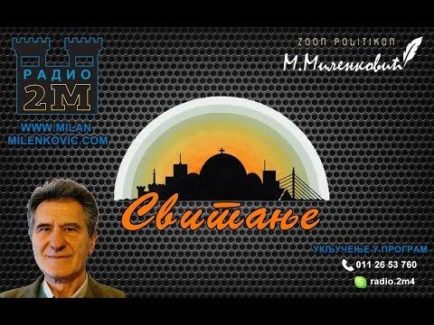 Svitanje 17.03.2017. - gost dr Dragan Petrović (pisac, istoričar, politikolog) (video)