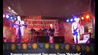 Концерт групи Фрістайл