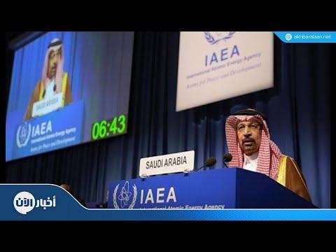 وزير الطاقة السعودي: يمكن رفع إنتاج النفط بالوقت المناسب  - نشر قبل 12 ساعة