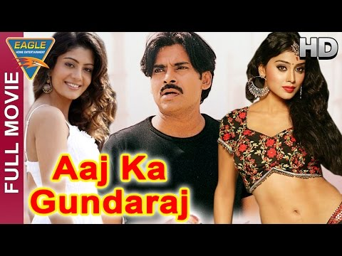 Aaj Ka Gundaraj Hindi Full Movie || Pawan Kalyan, Shriya Saran, Neha Oberoi || Hindi Movies Eagle