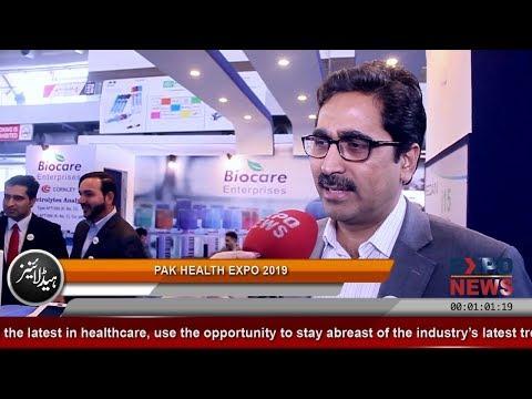 BIOCARE Enterprises Islamabad : PAK HEALTH EXPO 2019 : Medical Equipment SALE & SERVICE In Pakistan