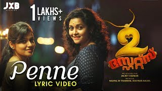 Penne Lyric Video | 2 States Movie | Jakes Bejoy | Karthik | Joe Paul | Jacky S Kumar