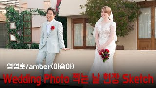 yeoungho and amber wedding pho…