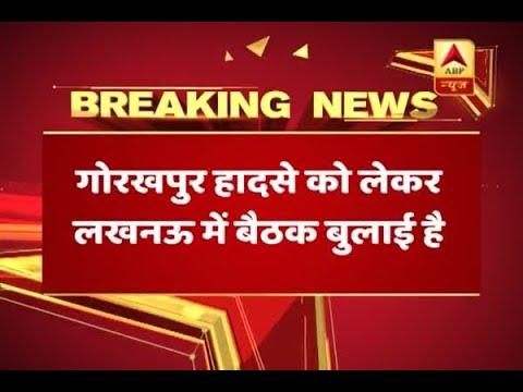 Gorakhpur Tragedy: UP CM Yogi Adityanath calls for an emergency meeting in Lucknow
