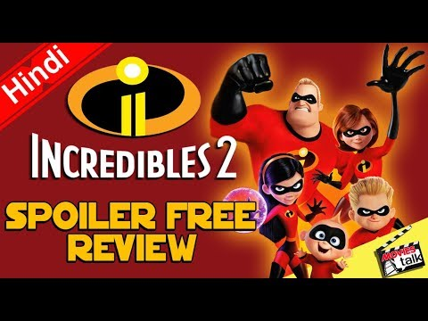 INCREDIBLES 2 Spoiler Free Review [Explained In Hindi]